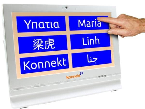 Konnekt Video Phone
